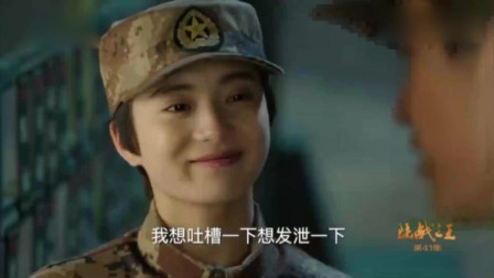 陆战之王:张能量在晓萌面前敞开心扉说心事,晓萌喜欢他说心里话