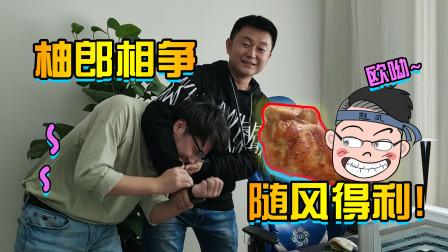 明日之后厨神vlog:5元豪华鸡腿便当花落谁家?随风白捡个便宜?