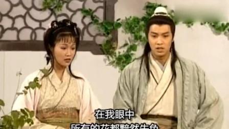 聊斋:冯公子觉得十四娘跟他心心念念的牡丹王很像,看她看痴了!