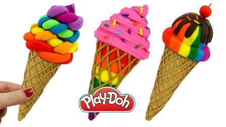 儿童益智DIY趣味亲子彩泥:一起制作美味可口的甜品冰淇淋吧!