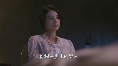 高圆圆说赵又廷不像个男人,这句话真的伤到了