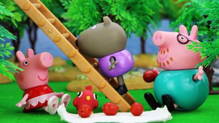 羚羊夫人带孩子们去种树,佩奇种的小树结满了红彤彤的柿子