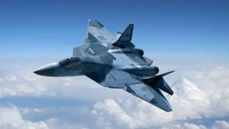 新款发动机助力苏57战斗机变成真正5代战斗机,多国表示有兴趣