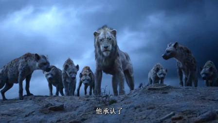 狮子辛巴长大了,重返部落夺狮王地位,决战反派刀疤
