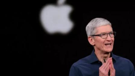 """被外交部大力批评后 苹果慌忙下架""""毒软件""""CEO出来解释原因了"""
