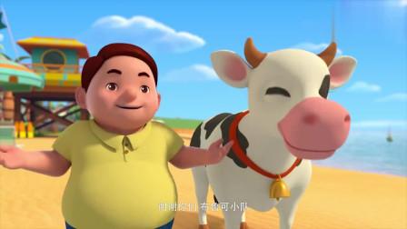 百变布鲁可:牛被人们吓得发狂,没人有办法,求救布鲁可
