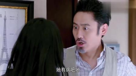 离婚律师:姚晨在吴秀波的屋里,前妻突然来访,这下可好看了!
