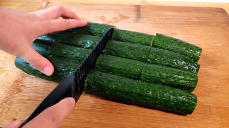 黄瓜这样做太好吃了,吃一次忘不了,开胃下饭,比吃肉还香