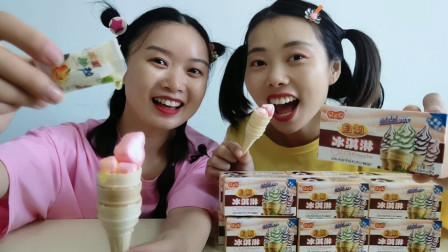 """馋嘴俩闺蜜动手自制""""冰淇淋"""",棉花糖甜筒浇果酱,美味又逗乐"""