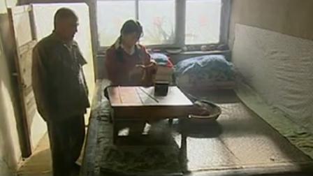 户口:老头不让女儿谈恋爱,谁知儿子机灵,偷偷帮着姐姐