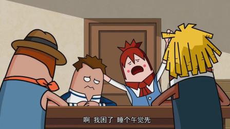 搞笑吃鸡动画:霸哥四人集体做梦,这梦做的真是跌宕起伏惊心动魄啊