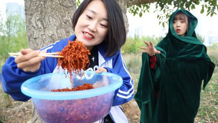 学渣吃了记忆火鸡面,没想副作用太大,为找回记忆吃10斤辣椒面