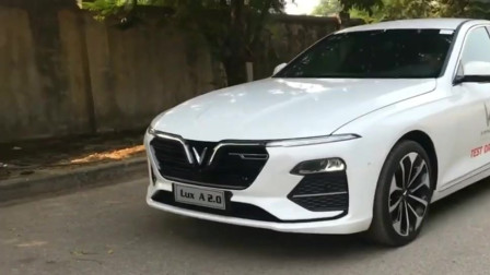 帅气的颜值,欣赏越南首款中型轿车VinFastLuxA2.0!