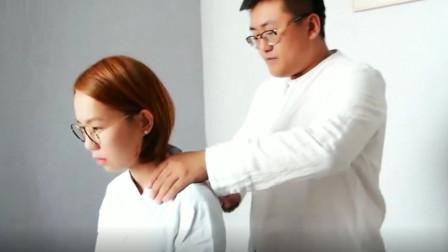颈椎、胸椎的摸骨触诊及正骨复位,看看她正骨复位后的感觉如何