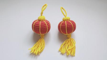 钩针编织中国风小灯笼挂件好看可爱红火超漂亮的钩法
