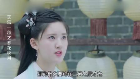 李宏毅是这么有钱的啊,赵露思还以为他是从哪抢的?