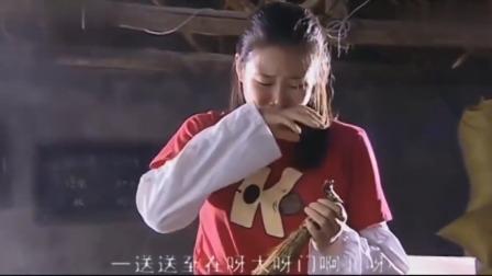 乡村爱情:永强和香秀定亲,小蒙却躲在豆腐房痛哭,刘能急了!