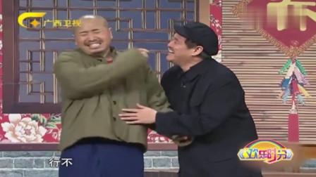 赵本山要钱要脸王小利我要老伴哎呀妈呀这段笑的肚子疼