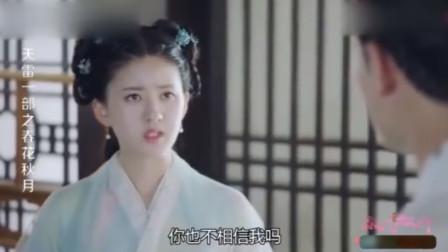 赵露思穿喜服真的太美,李宏毅要跑来抢亲啦!