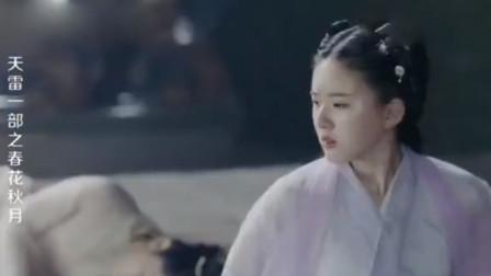 赵露思被坏人一直困住了,还一直在追问!李宏毅快来救人啊!
