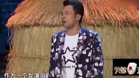 脱口秀:周云鹏说女演员长得像有马赛克,宋丹丹扑哧笑了