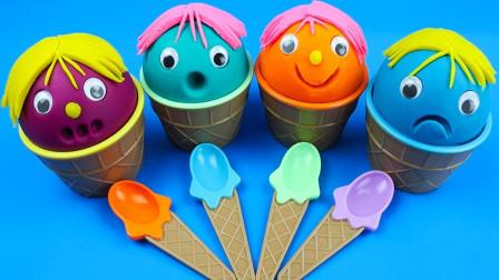 太可爱了!怎么用橡皮泥制作有表情的五彩甜筒冰激凌?你学会了吗
