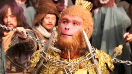 孙悟空偷吃仙丹炼成混元金刚之躯,怎能却被二郎神穿了琵琶骨?