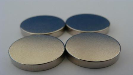 什么是永磁体,为什么里面的磁性不会消失?今天算长见识了