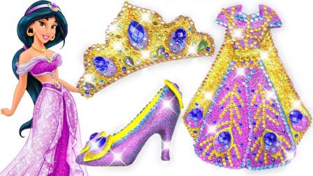 哇!迪士尼茉莉公主专门定制的裙子和鞋子好闪好漂亮呀!