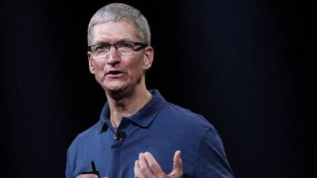 """被点名批评后,苹果慌忙下架""""毒软件"""" 库克这样解释下架原因"""