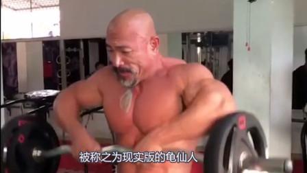 """现实版""""龟仙人""""走红,大爷迷恋七龙珠,练成龟仙人的肌肉!"""