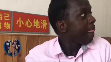 搞笑视频:黑人学各个国家吃饭的情况,表情很到位呀!