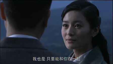 兵临城下:他俩在这浪漫看日出,另一女子家中发呆,相思苦!
