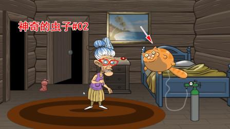 神奇的虫子02:进入独居奶奶的屋子,智斗三只小猫咪