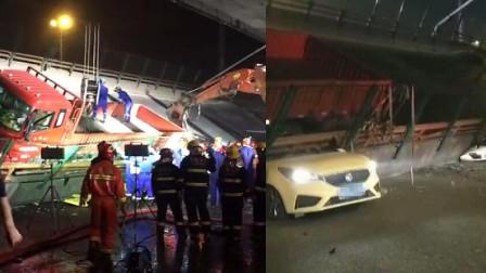 无锡高架桥轰然坍塌多辆轿车瞬间被压垮造成3死2伤事故原因疑似货车超载