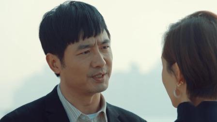 激荡 38 外出游玩散心,陆海波与林霞打算结婚