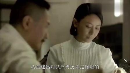 《人间正道是沧桑》餐桌上端出小米粥,董建昌直言:有点延安的意思