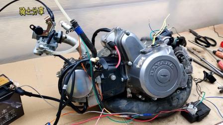 一根线就能改变摩托车的点火系统拆机给你看效果