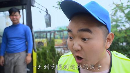 农村小伙醉酒找代驾遭吐槽,本以为是土豪不料闹出笑话!