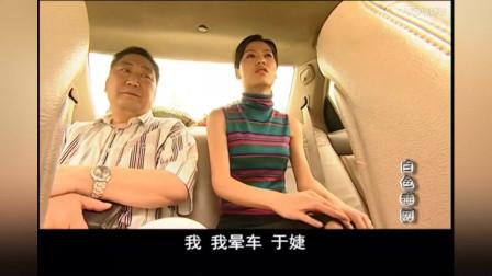 老板让女秘书和自己坐后座,趁机摸腿,她难受了