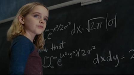 7岁天才少女,反倒教起了数学教授来,教授看了解答后自愧不如!