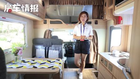 这款房车带独立卧室,小姐姐试床又大又舒服能住6口,C2本驾驶!