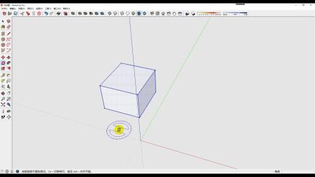 SU入门技巧:13分钟的SU教程,让你轻松搞定草图大师0基础到建模