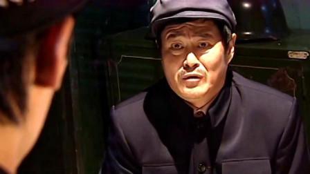 赵本山被警察审讯2分钟,台词句句都是笑点,全程高能演技精髓!