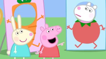 小猪佩奇与它的朋友一起看画儿童卡通简笔画