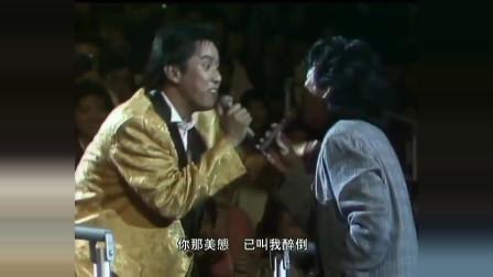 林子祥 - 十分十二寸 - 1985年度十大劲歌金曲颁奖礼金曲奖现场