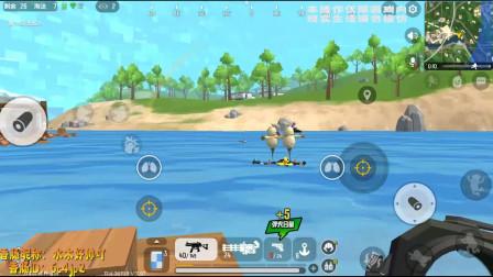 香肠派对新版本 敌人躲进水里 看我传送大炮 一炮炸飞他
