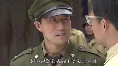 最后的子弹:国军哥哥积极备战,弟弟却将情报偷偷交给解放军
