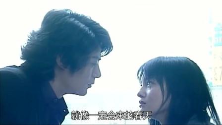 张韶涵演唱的电视剧《海豚湾恋人》主题曲《遗失的美好》,很好听