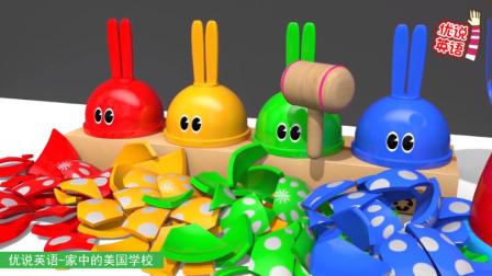 玩具微波炉里的巧克力豆,把4种水果变成惊喜蛋,锤子敲出兔子杯!